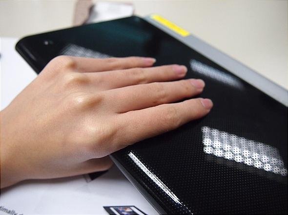 Unique back design for a better grip